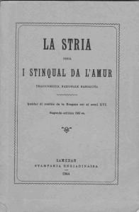 STRIA ed. 1944
