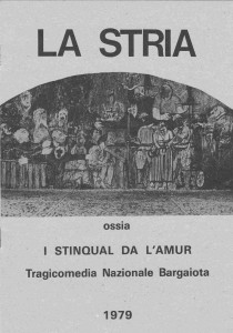 Locandina 1979